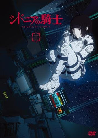 Image for Knights of Sidonia Vol.3