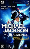 Thumbnail 1 for Michael Jackson The Experience [Limited Edition]