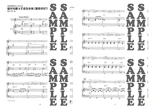 Image 5 for Studio Ghibli Collection For French Horn And Piano
