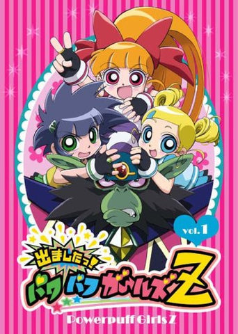 Demashita! Powerpuff Girls Z Vol.1