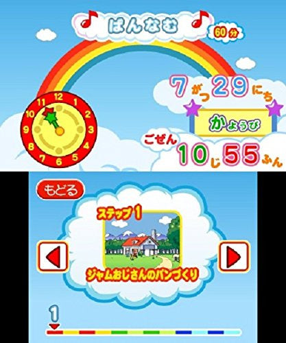 Image 3 for Anpanman to Touch de Wakuwaku Training