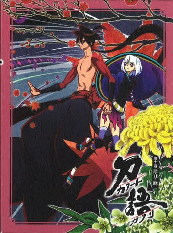 Image for Katanagatari Vol.11 Dokuto Mekki [Blu-ray+CD Limited Edition]