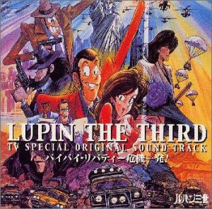 Image 1 for LUPIN THE THIRD TV SPECIAL ORIGINAL SOUND TRACK Bye Bye, Lady Liberty