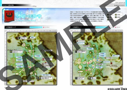 Image 5 for Final Fantasy Xiv Official Starting Guide