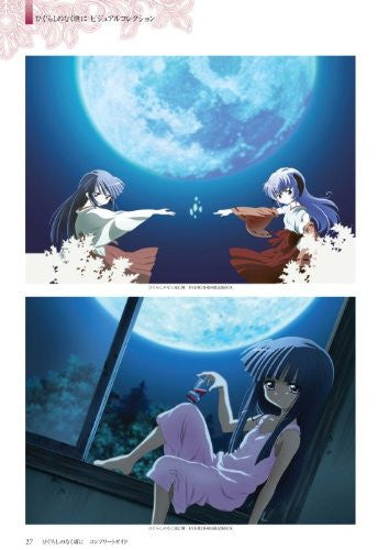 Image 2 for Higurashi When They Cry Visual Complete Guide Book