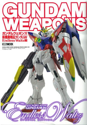 Image for Gundam Weapons: Gundam W Endless Waltz