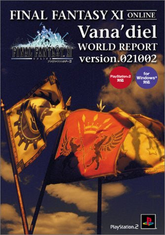 Final Fantasy Xi Vana'diel World Report Version 021002 For Windows (R)