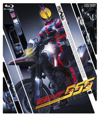 Image for Kamen Rider 555 Blu-ray Box 1