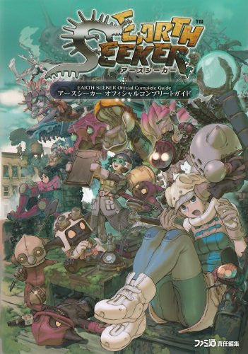 Image 1 for Earth Seeker Official Complete Guide Book / Wii
