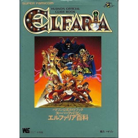 Image for Elfaria Encyclopedia   Hudson Official Guide Book / Snes