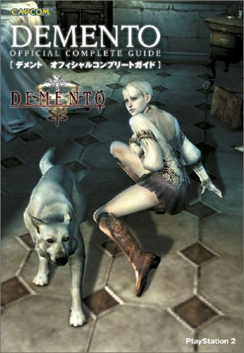 Image 1 for Dement Official Complete Guide Book/ Ps2