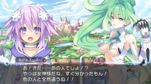 Chou Jigen Game: Neptune (CH Selection)