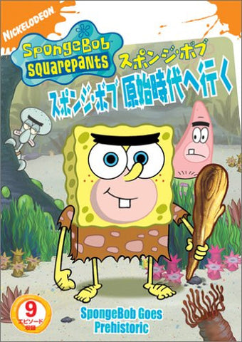 Image for SpongeBob Squarepants: SpongeBob Goes Prehistoric