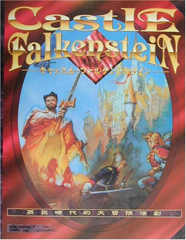 Image for Castle Falkenstein Japanese Version Game Book / Rpg