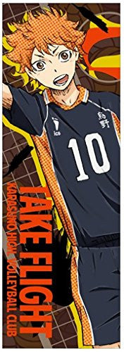 Image 1 for Haikyuu!! - Hinata Shouyou - Towel - Sports Towel (Cospa)