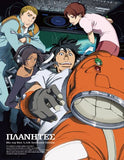 Thumbnail 1 for Planetes Blu-Ray Box 5.1ch Surround Editon