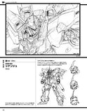 Thumbnail 4 for Kidou Senshi Gundam Uc   1   Inside Animation Works