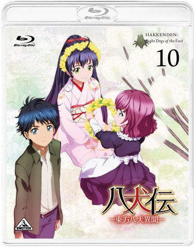 Image 3 for Hakkenden Toho Hakken Vol.10