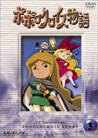 Image for Popolocrois Vol.3