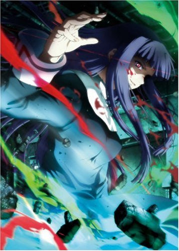 Image 1 for Theatrical Feature Kara No Kyokai Tsukan Zanryu
