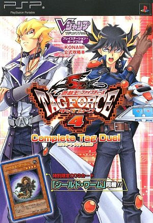 Image for Yu Gi Oh! 5 D's Tag Force 4 Complete Tag Duel Official Guide Book W/Extra /Psp
