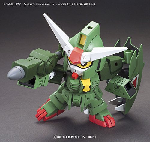 Image 3 for Gundam Build Fighters Try - SDG-R3 Giracanon Gundam - SDBF (Bandai)