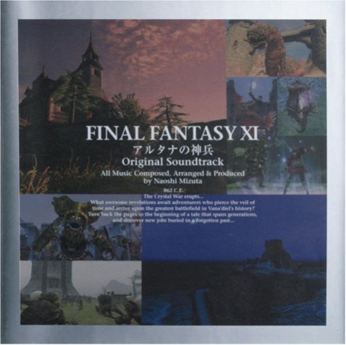 Image 1 for FINAL FANTASY XI Wings of the Goddess Original Soundtrack