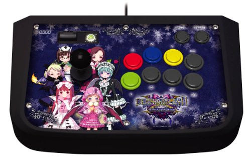 Image 1 for Death Smiles II X Arcade Stick