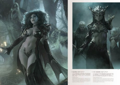 Image 5 for Legend Of Monsters Official Artbook