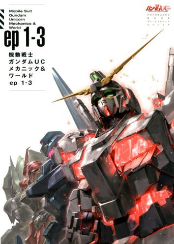 Image for Mobile Suit Gundam Uc Mechanics 1st