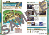 Thumbnail 9 for Dragon Quest Vii: Eden No Senshi Tachi Official Guide Book