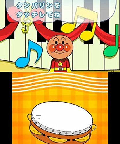 Image 9 for Anpanman to Touch de Wakuwaku Training