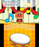 Thumbnail 9 for Anpanman to Touch de Wakuwaku Training