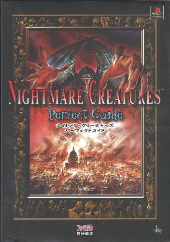 Image 1 for Nightmare Creatures Perfect Guide Book / Ps