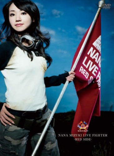 Image 1 for Nana Mizuki Live Fighter Red Side