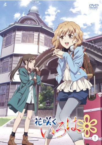 Image 1 for Hanasaku Iroha 1