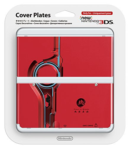 Image 1 for New Nintendo 3DS Cover Plates No. 59 (Xenoblade)
