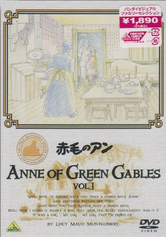 Image for Anne Of Green Gables Vol.1