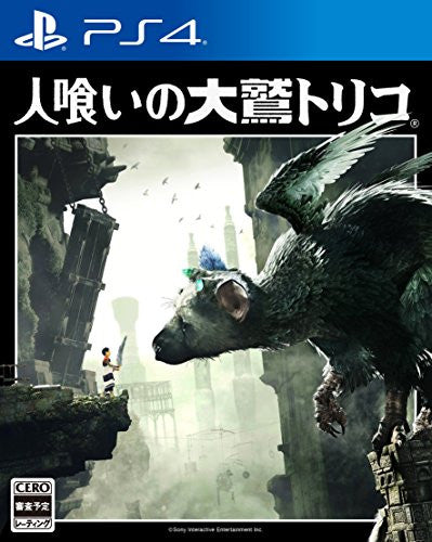 Image 1 for The Last Guardian [First-Press Limited Edition]