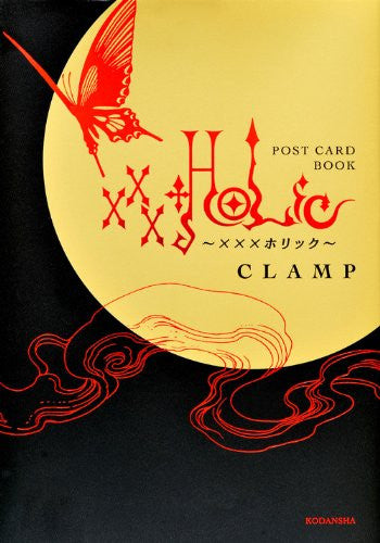 Xxx Holic Clamp Post Card Book