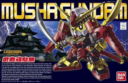 Image 1 for SD Sengokuden Musha Shichinin Shuu Hen - Musha Gundam - SD Gundam BB Senshi #373 - Legend BB (Bandai)