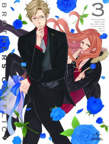 Image for Brothers Conflict Vol.3 [Limited Edition]