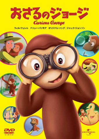 Image for Curious George