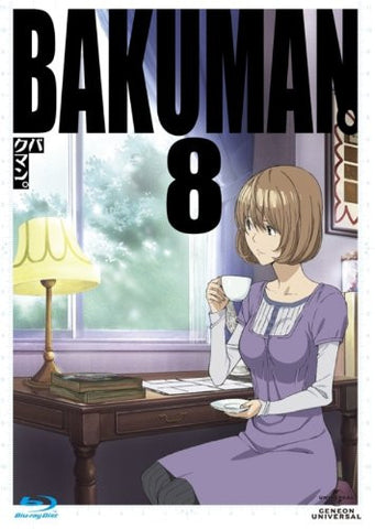 Image for Bakuman 8 [Blu-ray+CD Limited Edition