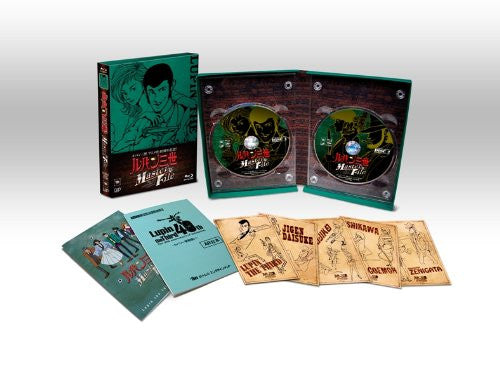 Image 4 for Lupin III Master File