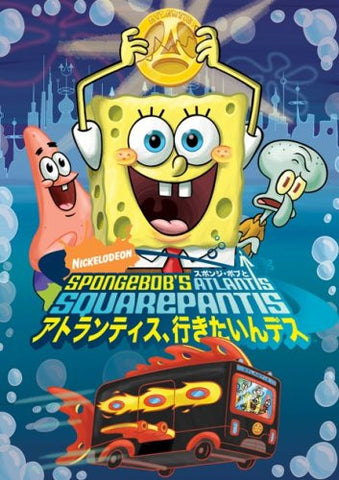 Image for Spongebob's Atlantis Squarepantis
