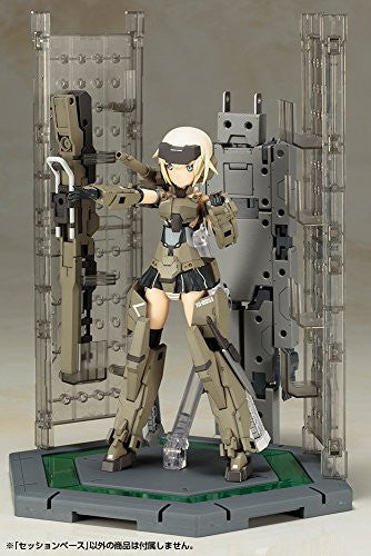 Image 3 for Frame Arms Girl - Base
