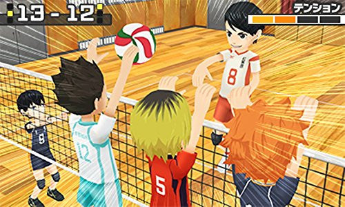 Image 3 for Haikyu!! Cross Team Match! [Cross Game Box]