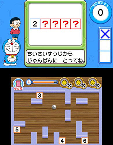 Image 6 for Hyakumasu Dorasan Nobita no Time Travel