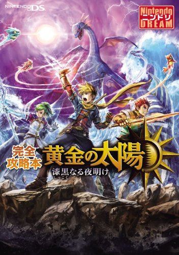 Image 1 for Golden Sun Dark Dawn Perfect Strategy Guide Book / Ds